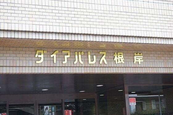 マンション(建物一部)-横浜市磯子区東町 ダイアパレス根岸・収益不動産