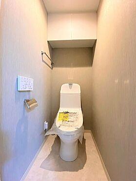 中古マンション-相模原市緑区東橋本2丁目 トイレ