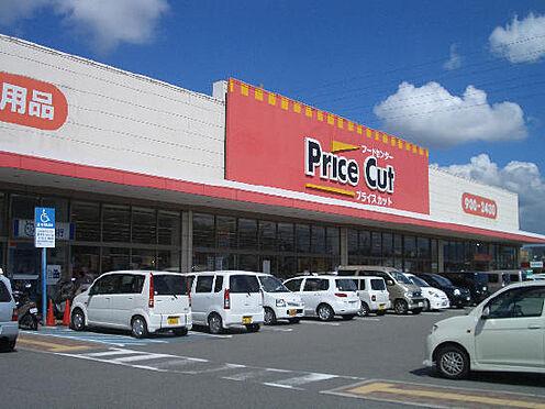 店舗(建物全部)-和歌山市田尻 【スーパー】オークワプライスカット神前店まで1263m