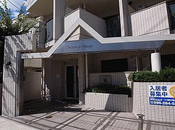 区分マンション-熊本市中央区水前寺2丁目 その他