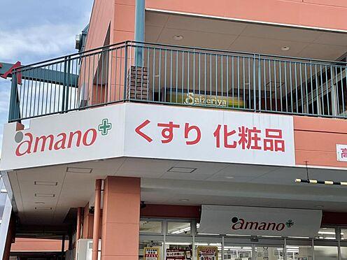 戸建賃貸-小牧市光ケ丘3丁目 amano桃花台店 徒歩約13分 1000m