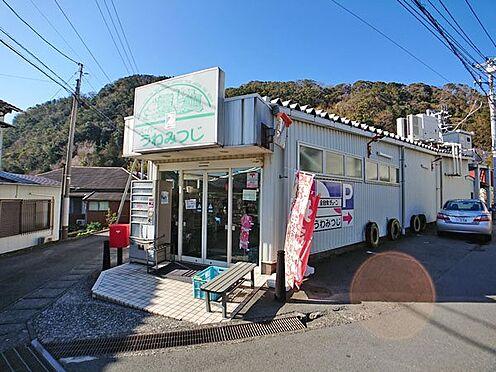 中古マンション-伊東市富戸 マンションから徒歩約5分にあるスーパーうわみつじです。
