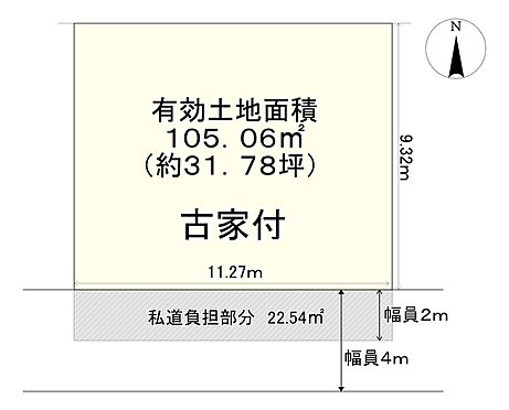 土地-八尾市山本町北2丁目 区画図