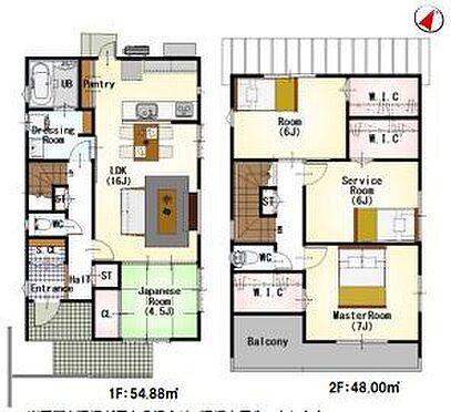 新築一戸建て-豊田市高美町7丁目 間取りは生活のしやすさを重視。家族みんなが気持ちよく過ごすための構造と使いやすい間取りを実現。