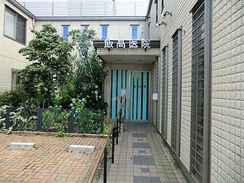 マンション(建物全部)-杉並区井草2丁目 周辺環境:飯高医院