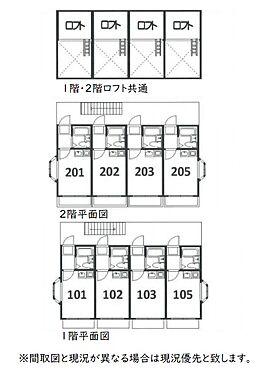 アパート-横浜市神奈川区白幡仲町 間取り