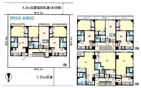 マンション(建物全部)-大田区久が原6丁目 その他
