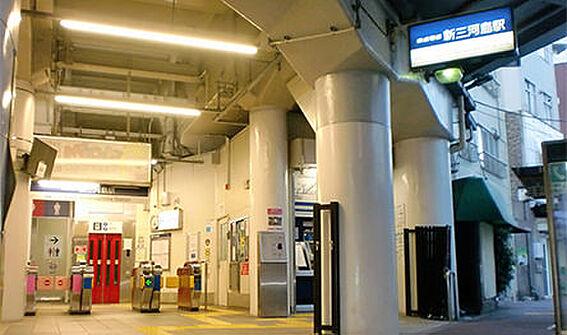 中古マンション-荒川区西日暮里6丁目 【駅】新三河島まで369m