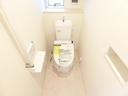 新築一戸建て-黒川郡大和町吉岡南1丁目 トイレ