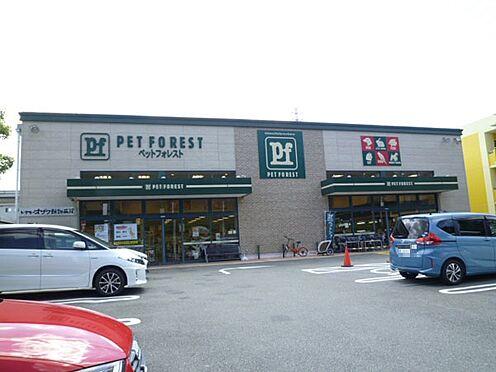 中古一戸建て-町田市小山町 ペットフォレスト(多摩境店)(1075m)