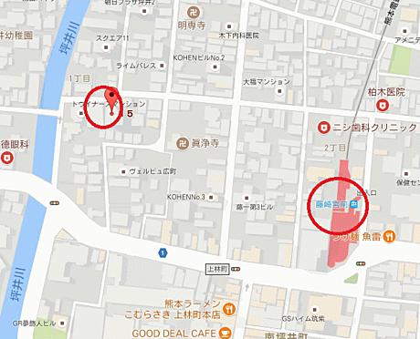 マンション(建物一部)-熊本市中央区坪井1丁目 その他