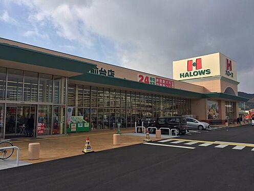 戸建賃貸-姫路市御立西1丁目 【スーパー】ハローズ夢前台まで377m
