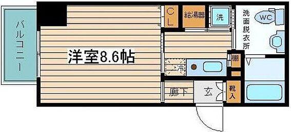 区分マンション-大阪市中央区島之内1丁目 嬉しい3点セパレートタイプ