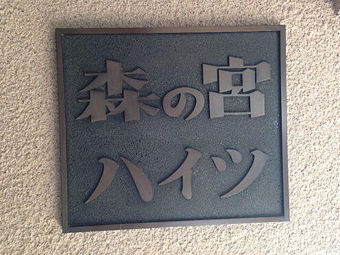 中古マンション-大阪市東成区中道2丁目 その他