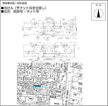 ビル(建物全部)-京都市東山区四条通大和大路西入中之町 外観