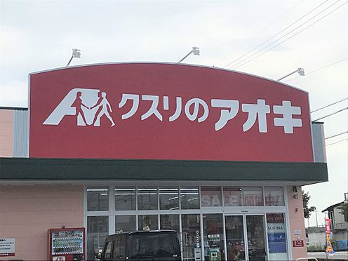 戸建賃貸-西尾市横手町溝東 クスリのアオキ吉良店 約2070m