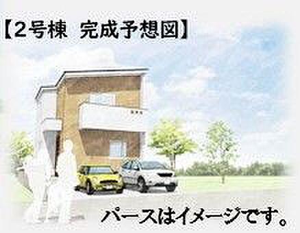 新築一戸建て-豊田市高美町7丁目 2021年2月末完成予定です!
