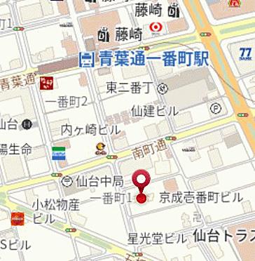 マンション(建物一部)-仙台市青葉区一番町1丁目 その他