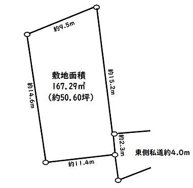 土地-豊田市西中山町神子塚 区画図