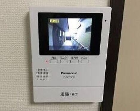 アパート-厚木市三田2丁目 その他