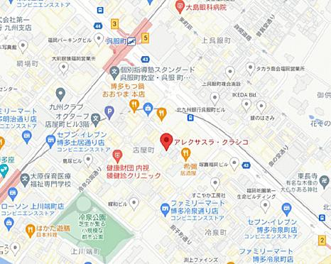 区分マンション-福岡市博多区店屋町 その他