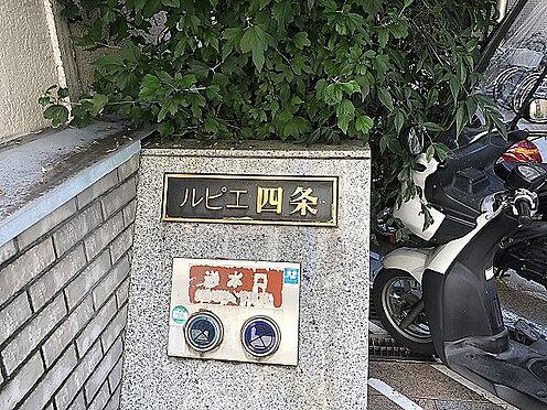 マンション(建物一部)-京都市中京区壬生仙念町 その他