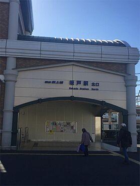 土地-坂戸市日の出町 坂戸駅(243m)