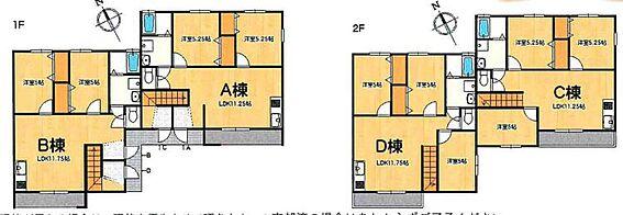 アパート-相模原市緑区千木良 スカイビュー千木良(チギラ)・ライズプランニング
