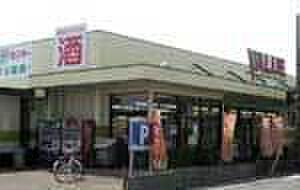 アパート-大分市大字森 スーパーまるや高田店まで1618m、徒歩圏内で買い物できます。