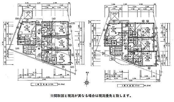 アパート-新宿区新宿7丁目 間取り