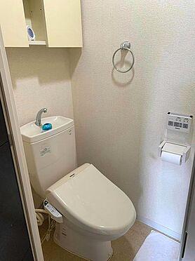 マンション(建物一部)-荒川区西日暮里2丁目 トイレ