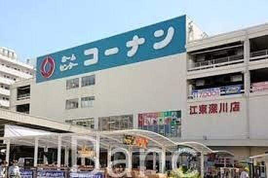 中古マンション-江東区高橋 ホームセンターコーナン江東深川店 徒歩14分。 1050m