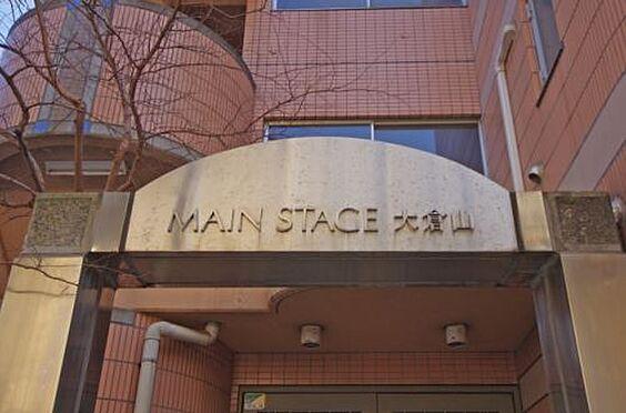 マンション(建物一部)-横浜市港北区樽町4丁目 メインステージ大倉山・ライズプランニング