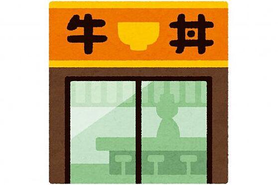 中古マンション-大田区山王4丁目 【その他】すき家 環七山王店まで134m