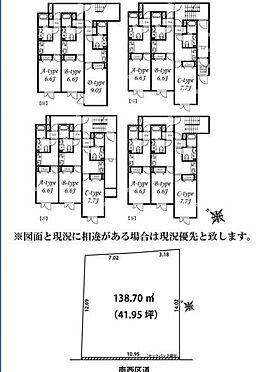 マンション(建物全部)-渋谷区本町6丁目 間取り