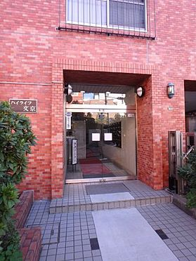 マンション(建物一部)-文京区千駄木2丁目 エントランス
