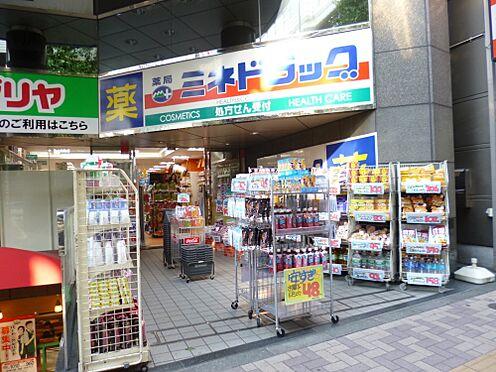 マンション(建物一部)-渋谷区本町1丁目 ドラッグストアミネドラッグ幡ヶ谷店まで541m