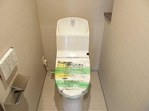 中古マンション-八王子市別所1丁目 トイレも新規入替済み。