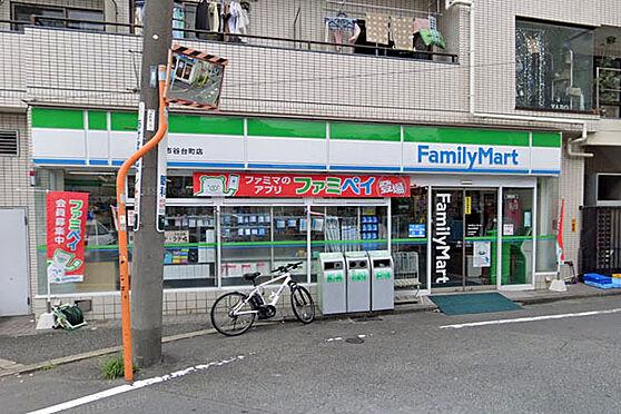 収益ビル-新宿区余丁町 ファミリーマート市谷台町店まで200m