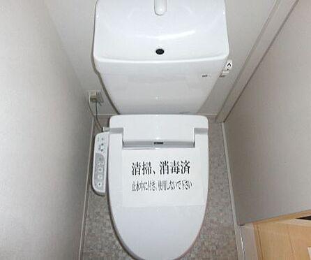 アパート-松戸市新松戸1丁目 トイレ