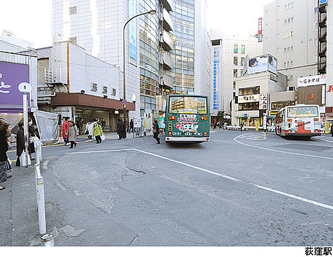 アパート-杉並区天沼3丁目 荻窪駅(現地まで400m)