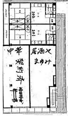 マンション(建物全部)-市川市南行徳4丁目 1F