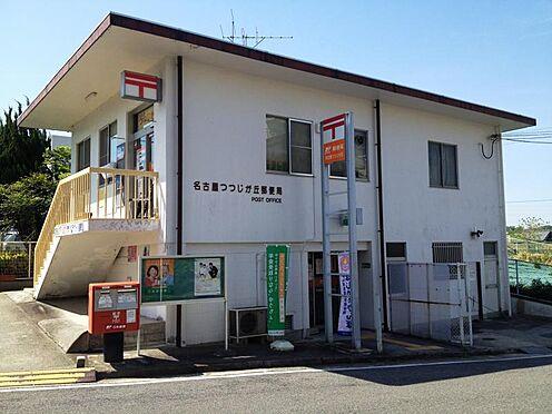 新築一戸建て-名古屋市名東区赤松台 名古屋つつじが丘郵便局まで650m 徒歩9分