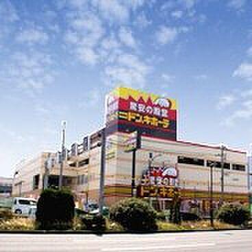 マンション(建物一部)-神戸市中央区脇浜町3丁目 MEGAドンキホーテ神戸本店 約500m 徒歩7分