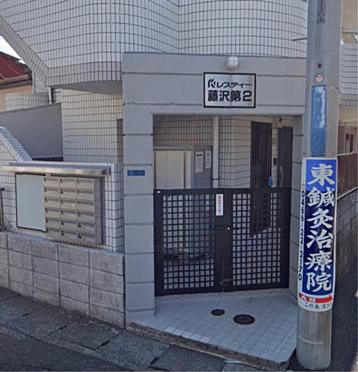 中古マンション-藤沢市大鋸2丁目 その他