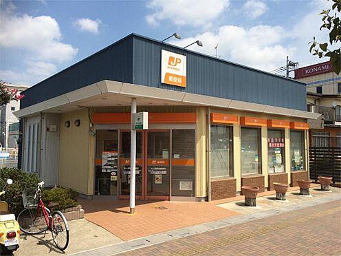 中古マンション-上尾市緑丘3丁目 北上尾駅前郵便局(378m)