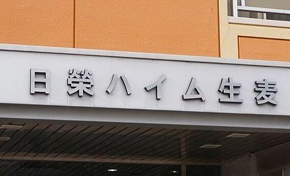 マンション(建物一部)-横浜市鶴見区生麦1丁目 日栄ハイム生麦・収益不動産