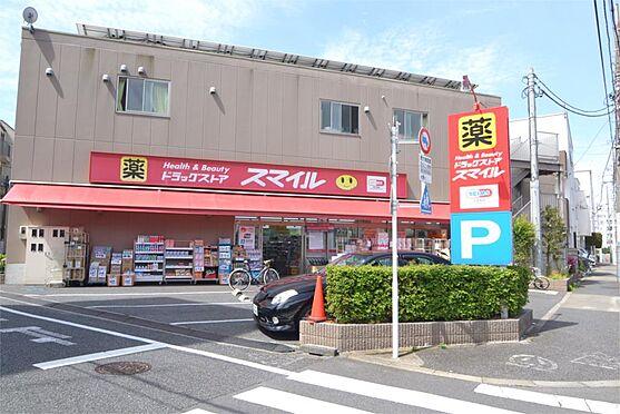 土地-世田谷区八幡山1丁目 スマイルドラッグ 世田谷船橋店(590m)