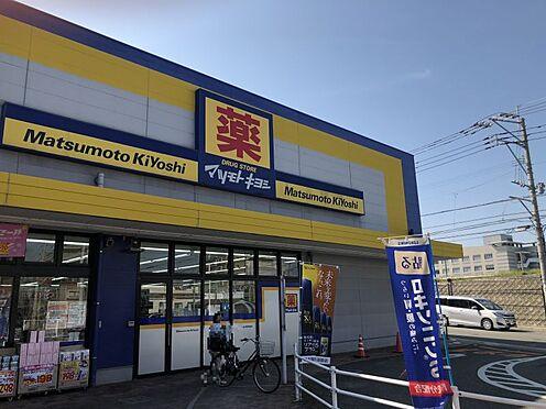 中古一戸建て-福岡市南区大池1丁目 マツモトキヨシ 野間店まで450m