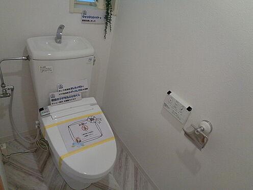 中古マンション-相模原市南区文京2丁目 トイレ